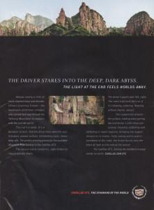 Cadillac ATS print ad